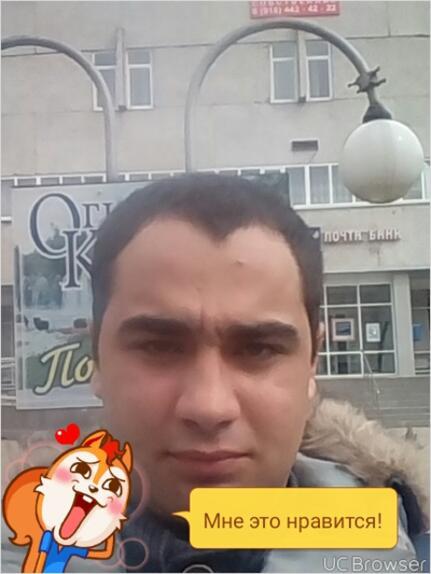 Знакомства в Волгодонске без регистрации